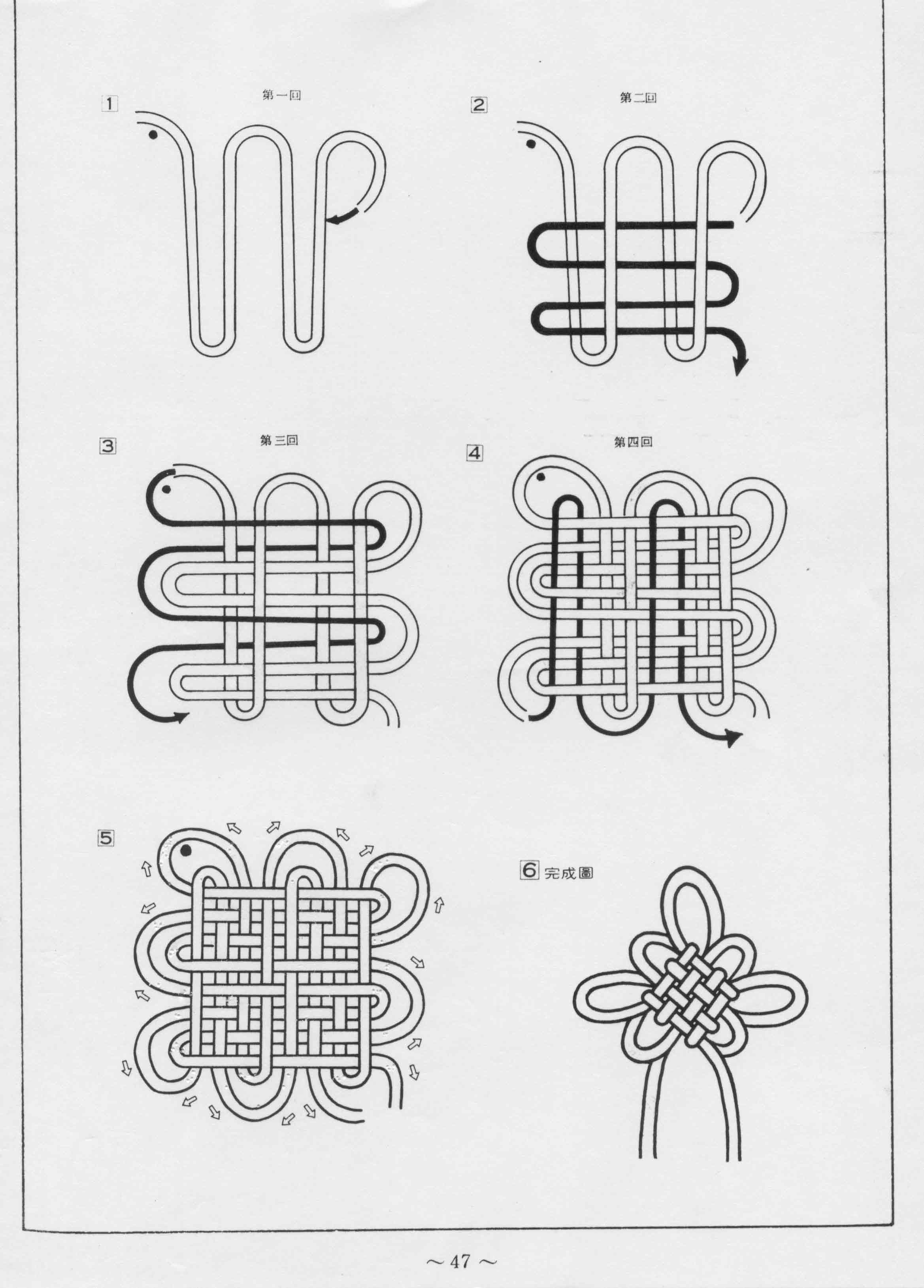 Pin By May Say On Knots Amp Chinese Knots Amp Macrame