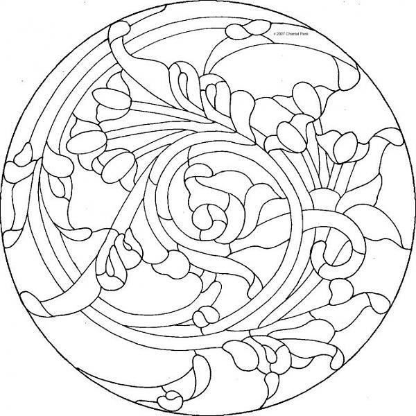 ԑ̮̑♢̮̑ɜ~Mandala para Colorear~ԑ̮̑♢̮̑ɜ | MANDALA | Pinterest ...
