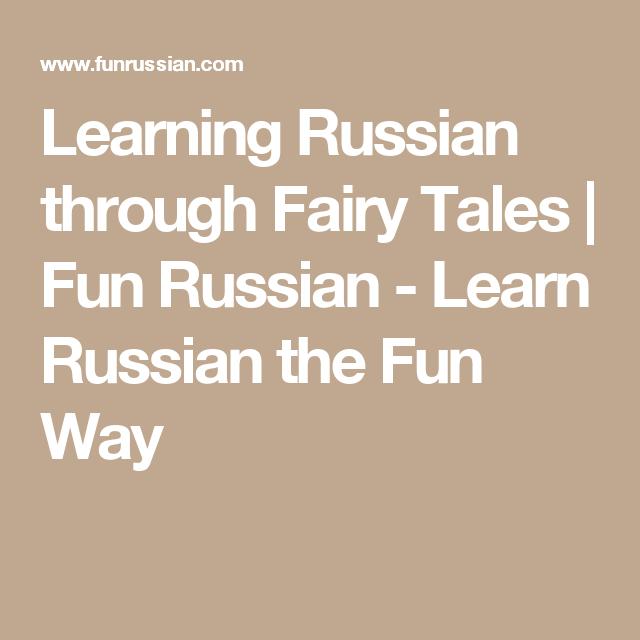 Fairy Tales Learn Russian