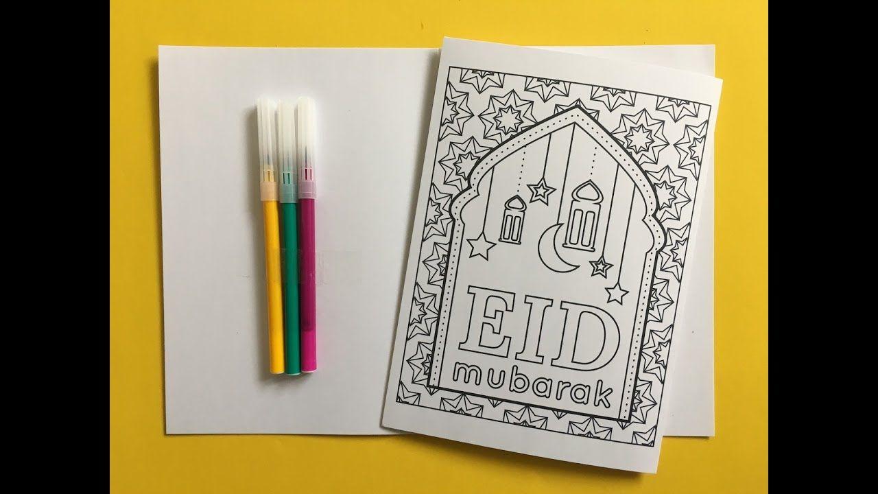 Eid Mubarak Card Drawing Easy How To Draw Eid Mubarak Cards Easy Drawings Eid Mubarak Card Card Drawing