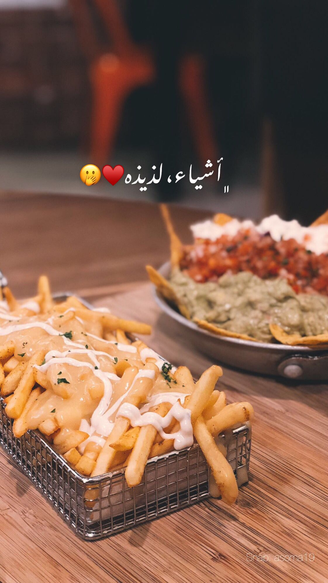 Pin By تيعيت On يوميات Snap Food Food And Drink Food Photo