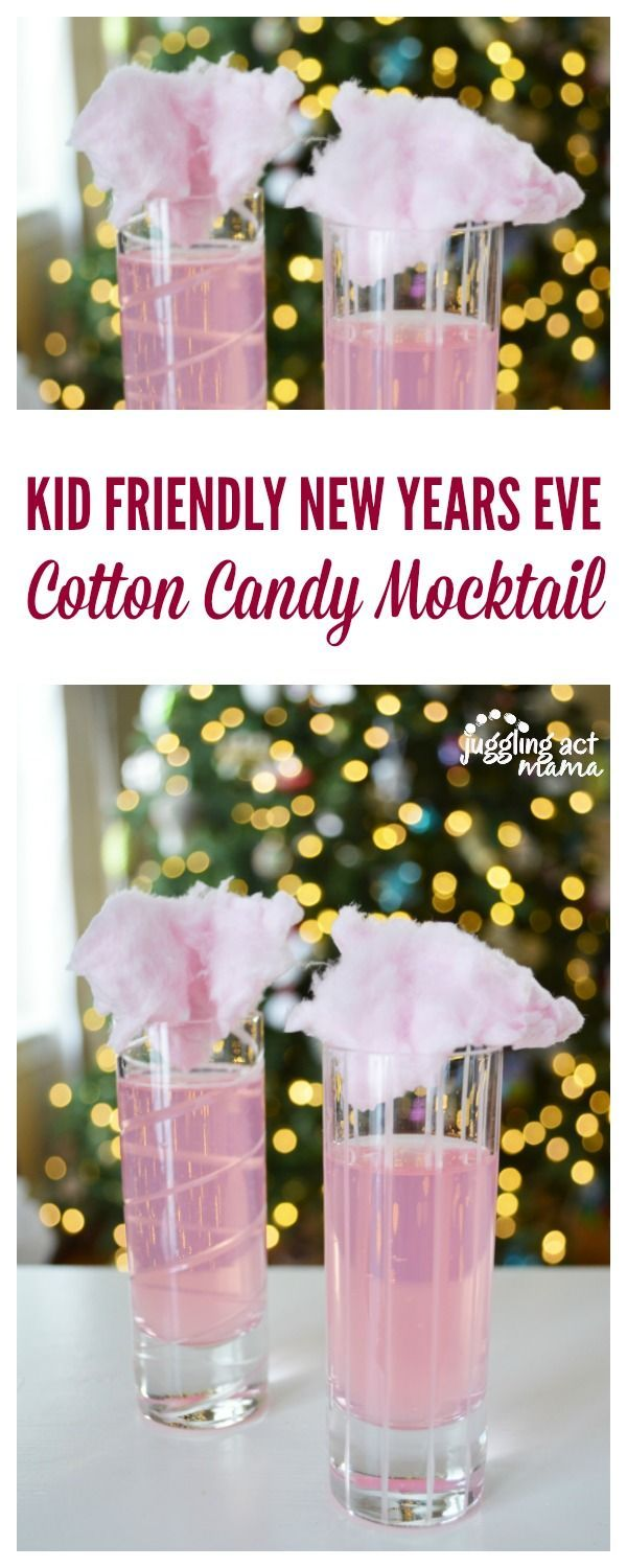 Sparkling Cotton Candy Drink - Juggling Act Mama