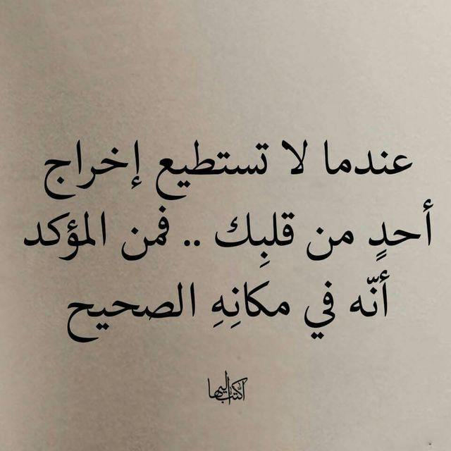 صور تعبر عن اليأس Words Quotes Wisdom Quotes Life Wisdom Quotes