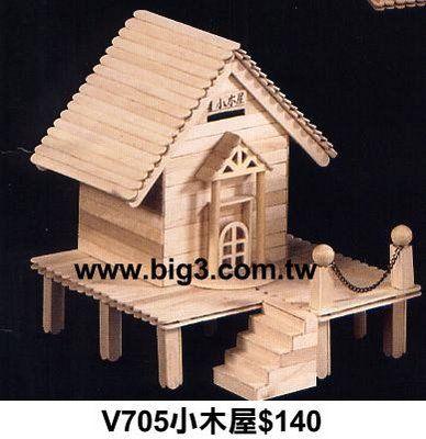 pingl par 8951 6433 sur decoracion pinterest batonnet de glace baton de glace et bricolage. Black Bedroom Furniture Sets. Home Design Ideas