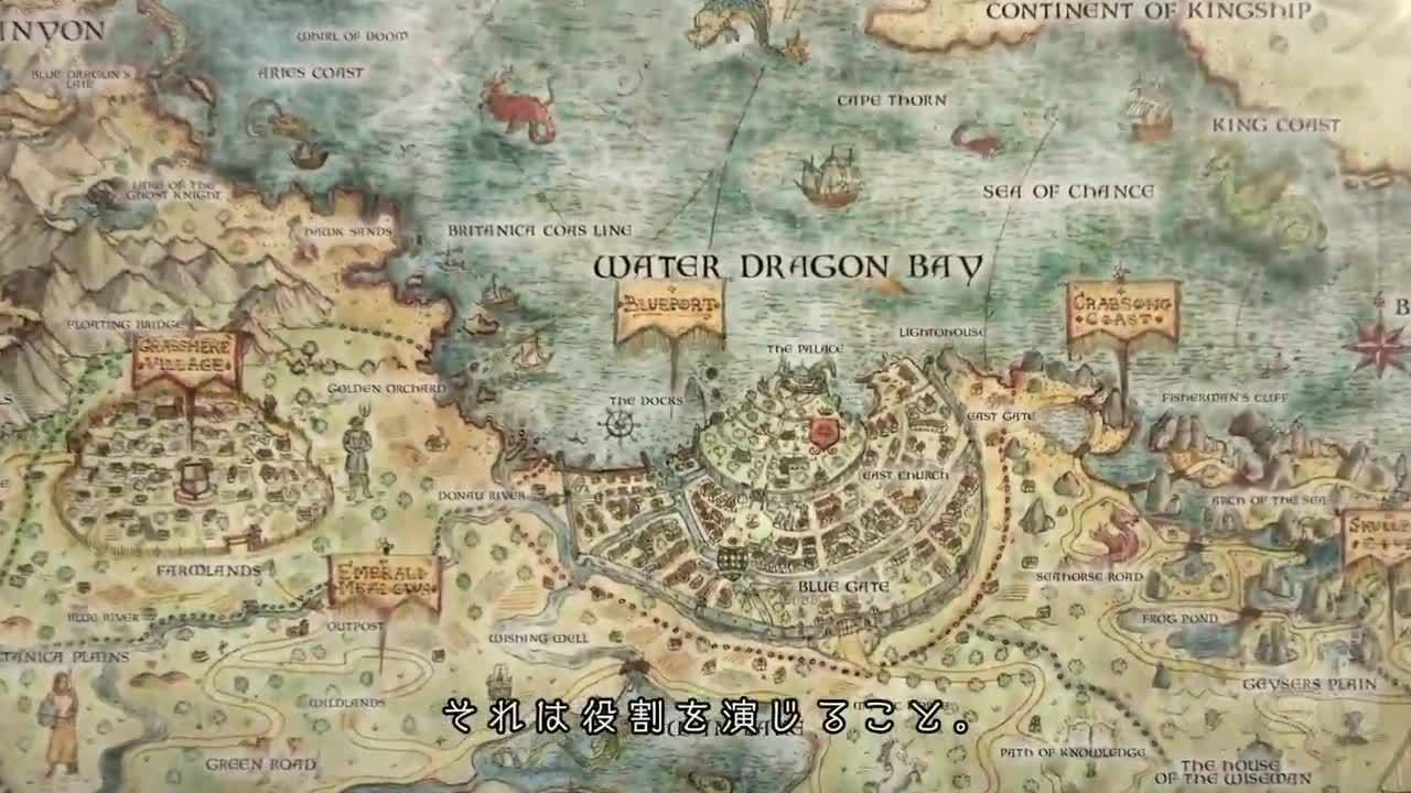 Octopath Traveler World Map Project Octopath Traveler Square Enix reveals a beautiful looking