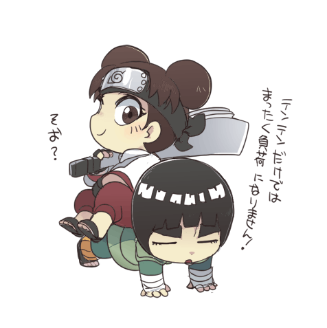 Leeten Is Canon I Have An Obsession With Fanarts That Include Neji And Tenten Guy Sensei Disney Characters