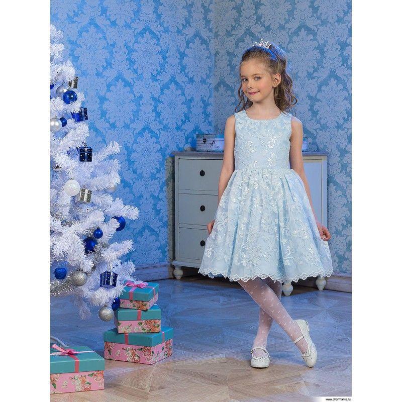 f6ddad24e17 Нарядное платье с пайетками - Drakosh-ka.ru. Фото. Отзывы. Низкие цены