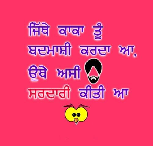 Attitude} Punjabi DP Quotes for WhatsApp for Boys / Girls | 2016 ...