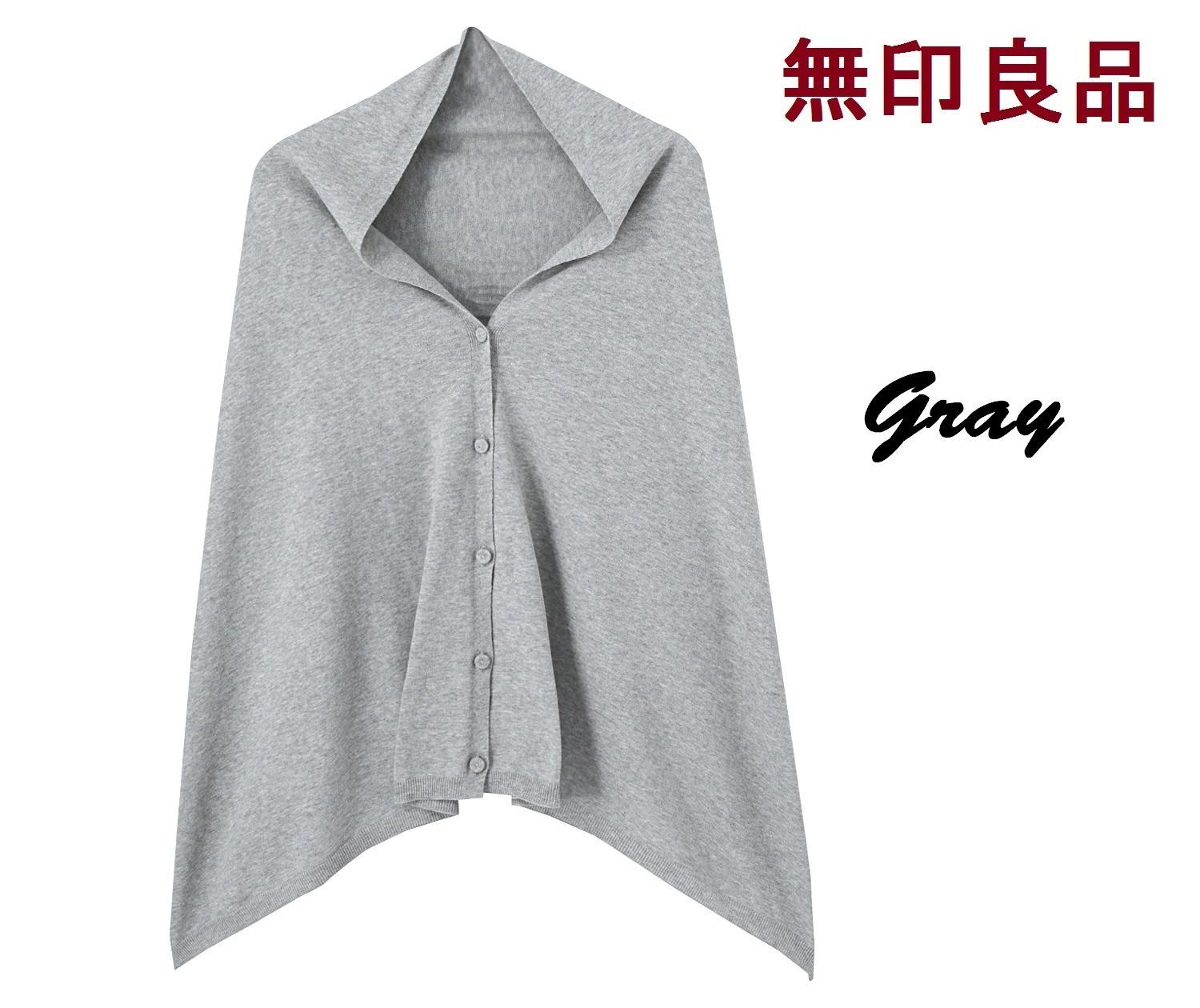MUJI Gray UltraViolet Sun Protective Cape With Button Scarf Shawl Stole Muffler for sale online | eBay