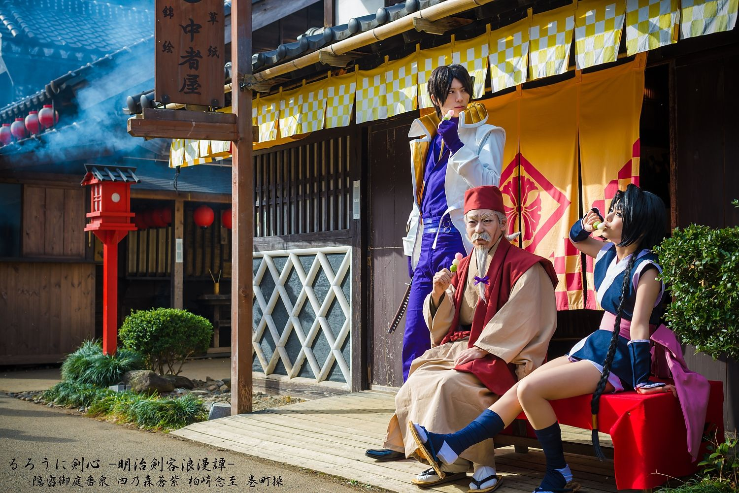Rurouni Kenshin - Aoshi, Misao & her grandfather - Cosplay (published by yayoi on Cure WorldCosplay)