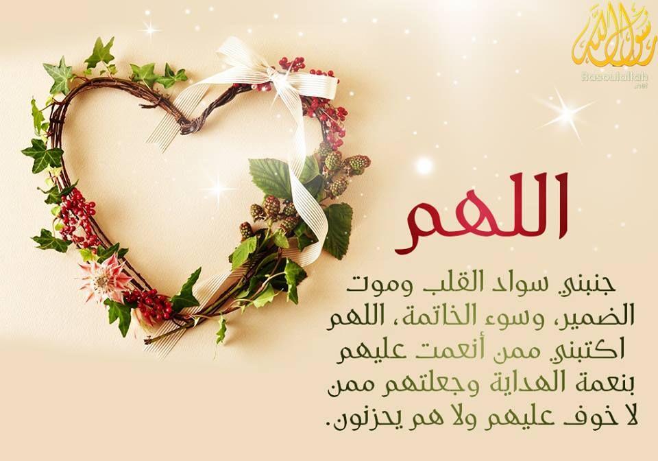 اللهم أرزقنا الهداية و الثبات و حسن الخاتمة Tree Branches Art Pieces Interesting Art