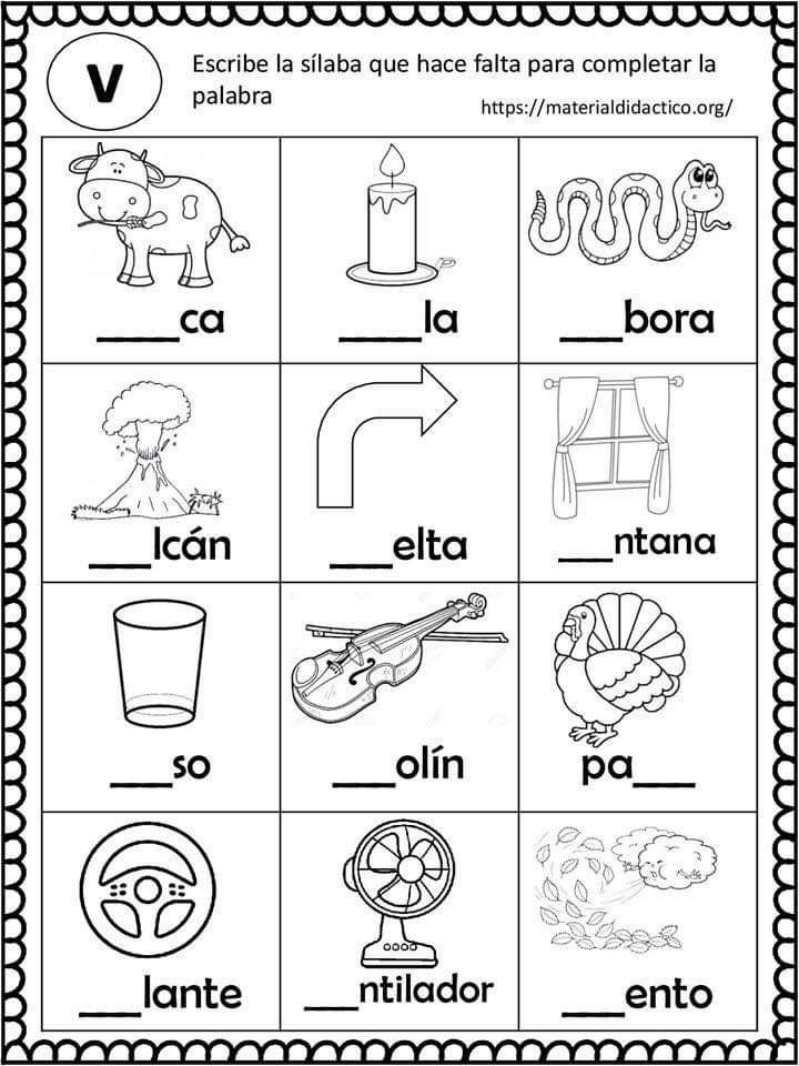Pin De Cinthia Muñoz En 1 Primaria Actividades De Lectura Preescolar Libros De Lectoescritura Cuaderno De Lectoescritura