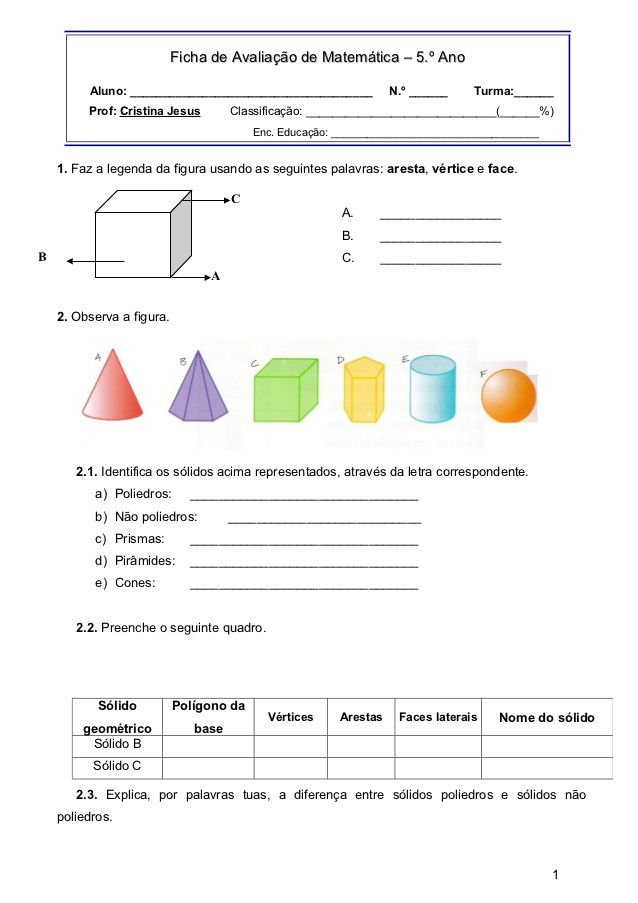 F A Solidos Geometricos 5º Mat Atividades De Geometria