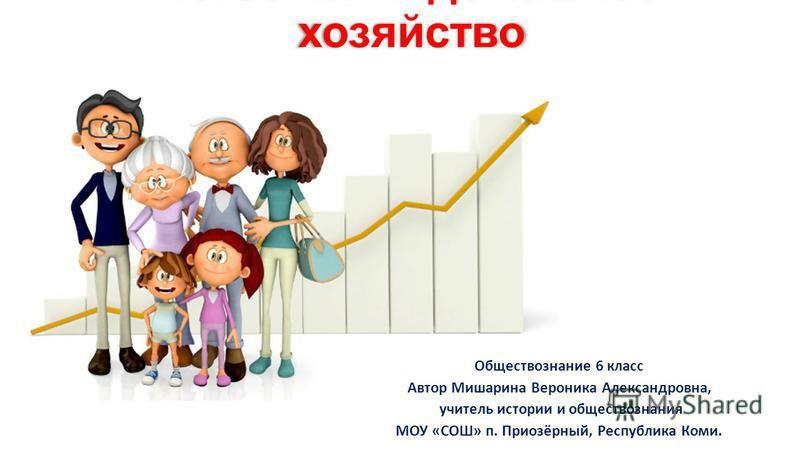 Готовые домашние задания по русскому языку за 5 класс программа гармония г.г.граник и н.а борисенко