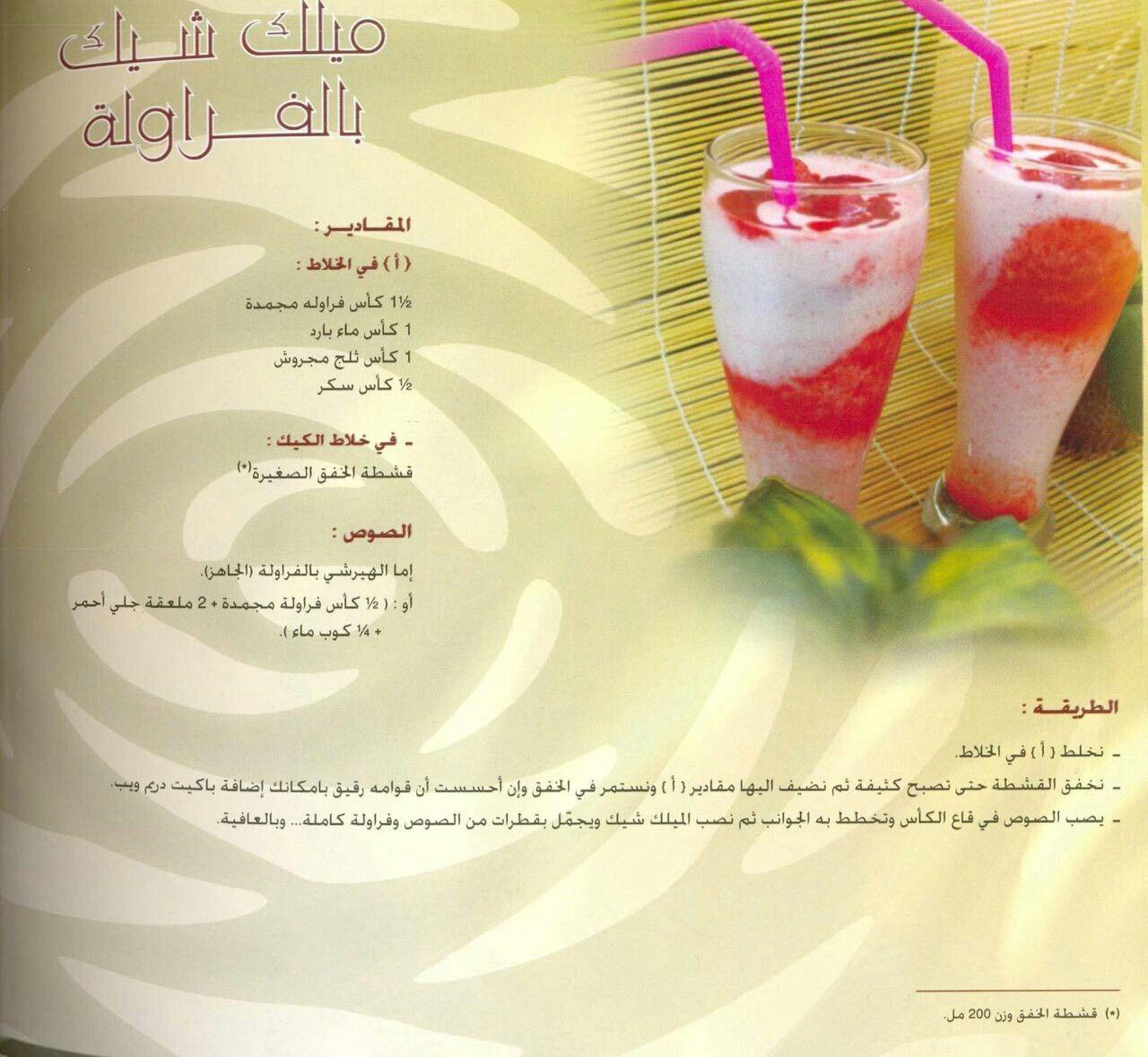 Pin By Nooran On سفرة رمضان Fruit Grapefruit Wls