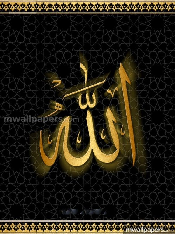 Allah Latest Hd Photos 1080p 11733 Allah Islam Mashaallah