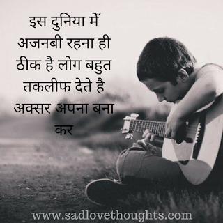 In This World Bieng Alone Is A Advantage Not A Disadvantage Because