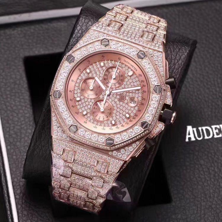 Audemars Piguet Royal Oak Rose Gold With Full Diamond Watch Whatsapp