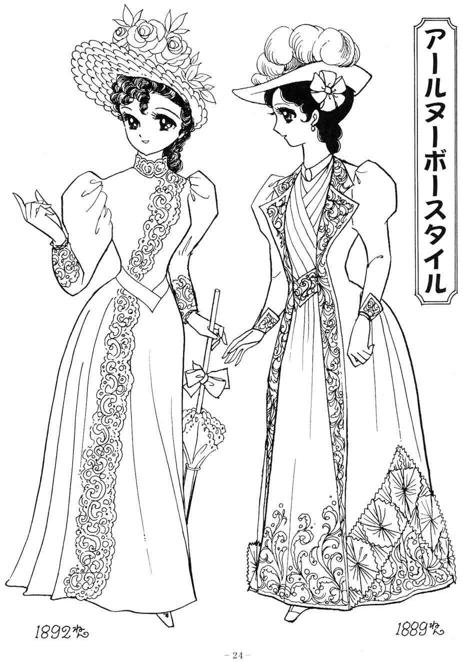 Pin by yuzang chan on coloring book | Pinterest | Historical costume ...