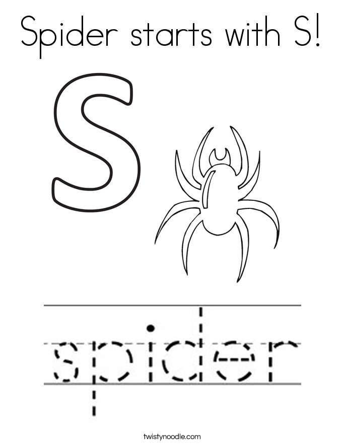 Printables Alphabet S Coloring Sheets | Alphabet coloring ... | 886x685