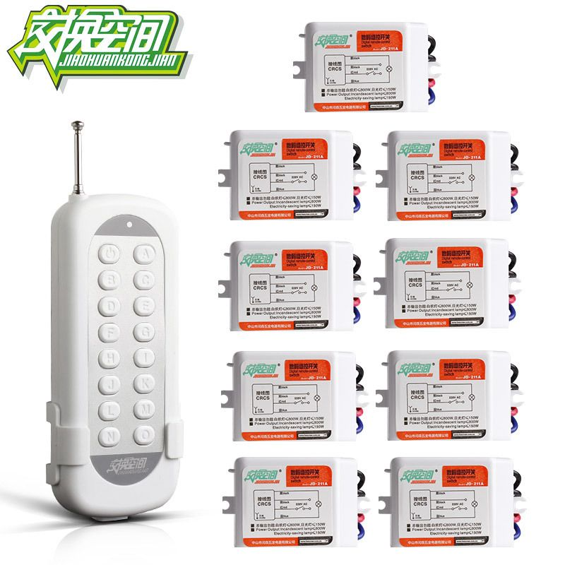 Jd211a1n9 With 9 Receivers 9 Channel Rf Wireless Remote Control