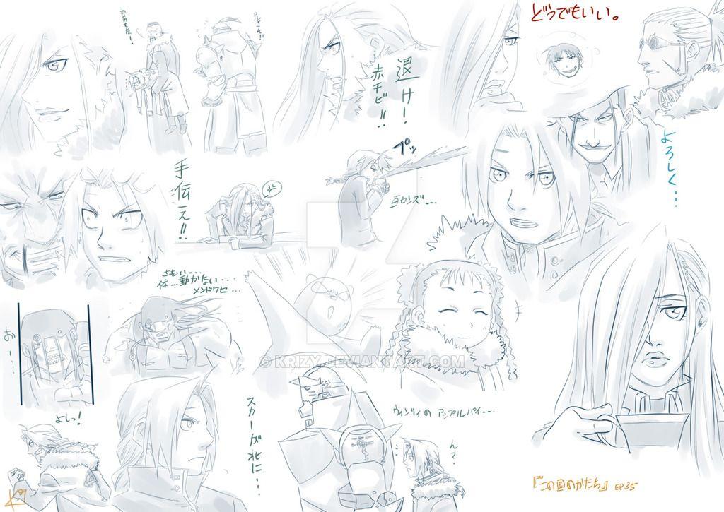 :Hagaren - ep35 scribbles: by Krizy.deviantart.com on @DeviantArt