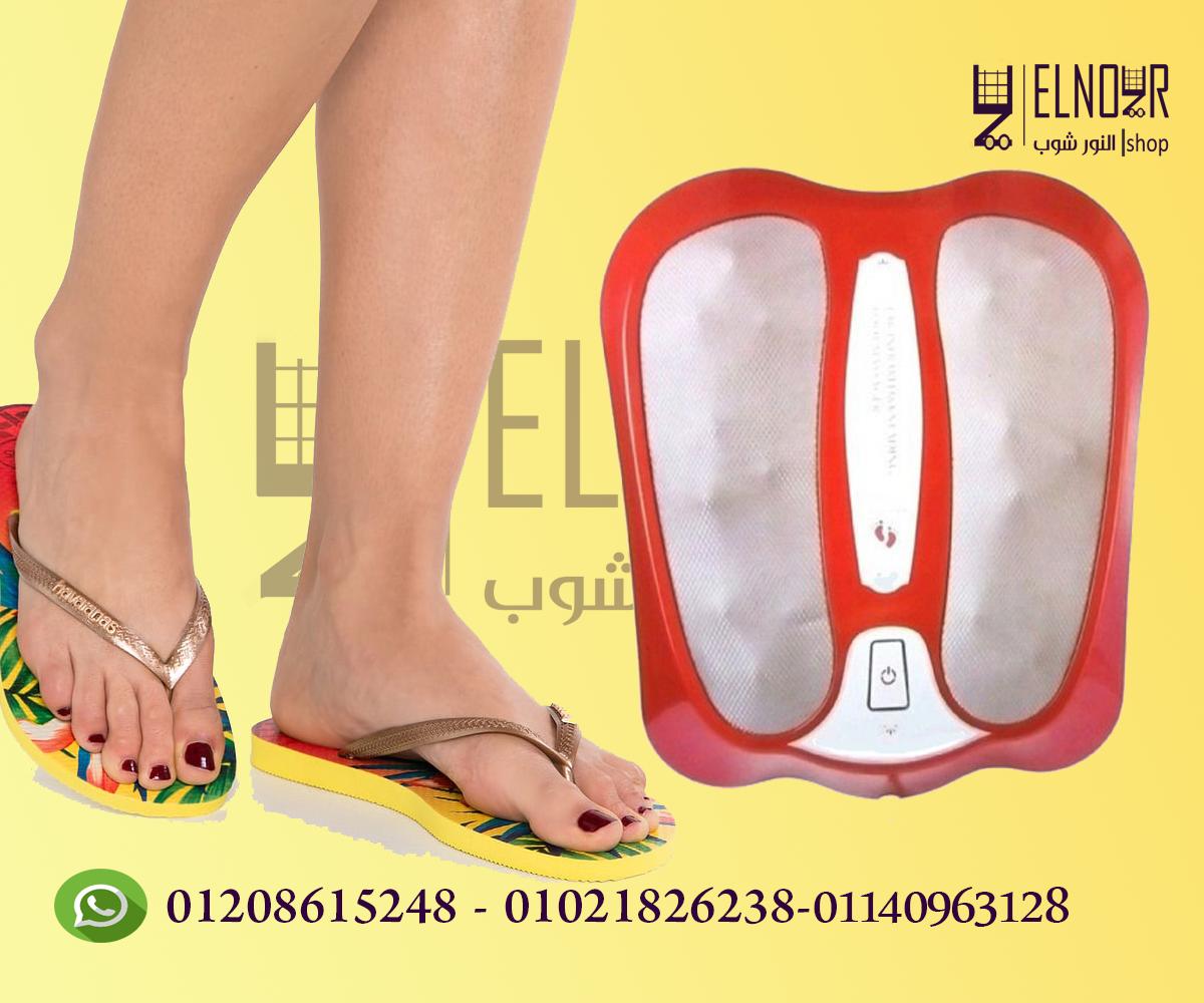 جهاز مساج وتدليك القدم للتدليك القدم بالكامل وتسريع الدورة الدموية وتعزيز عملية التمثيل الغذائي الخلايا اهتمامنا بعملائنا يبدأ من Birkenstock Shopping Shoes