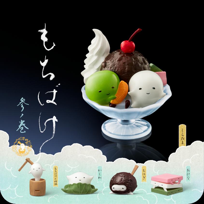 TAKARA TOMY Panda hole Toripikaruzu 2 Gashapon 5 set mini figure capsule toys