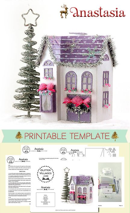 DIY printable Christmas village house pattern. Make it out of paper just like the old Putz villages