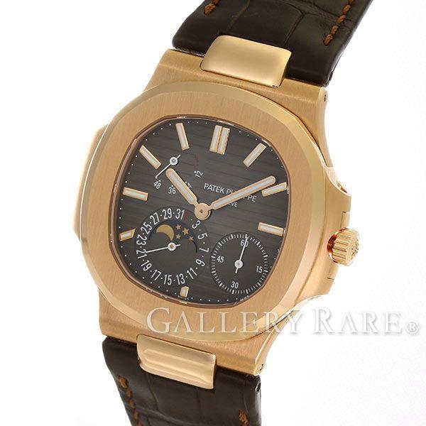sale retailer 1bef2 16624 パテックフィリップ ノーチラス k18pgピンクゴールド プチコンプ ...