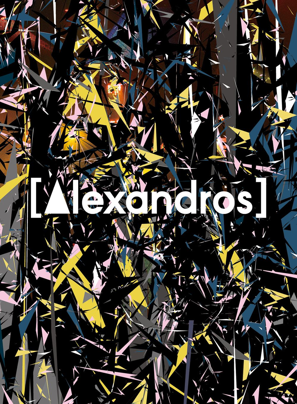 Alexandros Halloween Official Web Site 壁紙 Iphone壁紙 白井眞輝