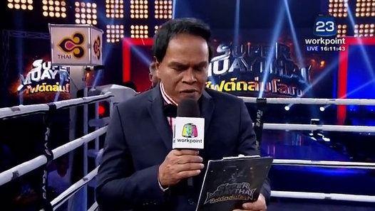 ซเปอรมวยไทย ไฟตถลมโลก 2-7 26 ธนวาคม 2558: http://dlvr.it/D6z5d3