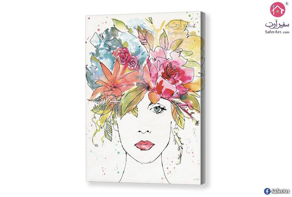تابلوه مودرن لغرف البنات سفير ارت للديكور Figurative Art Art Floral