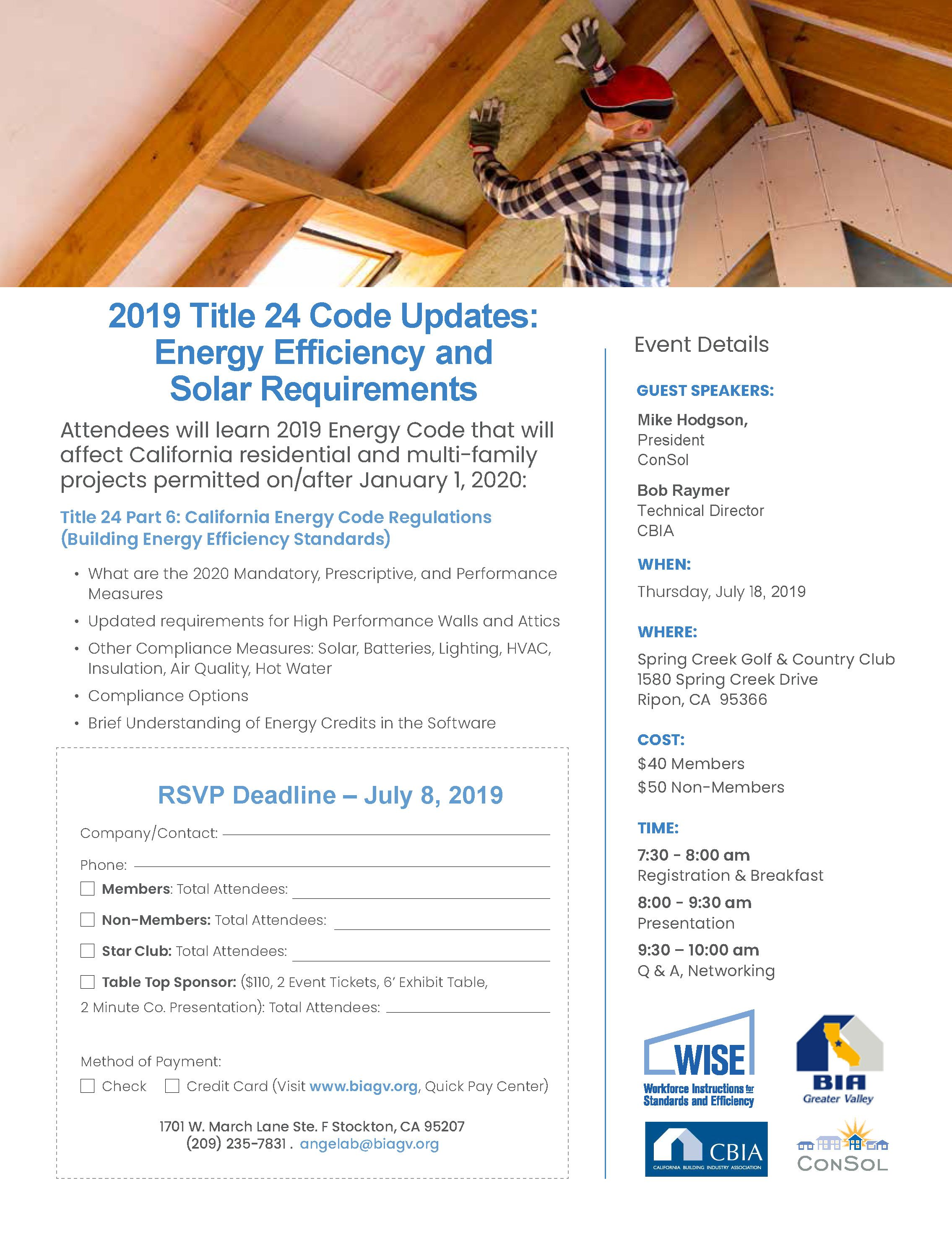 2019 Title 24 Code Update Coding, Title 24, Coding software