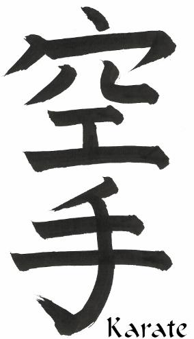 Pin by Jeremy West on Karate | Kenpo karate, Isshinryu