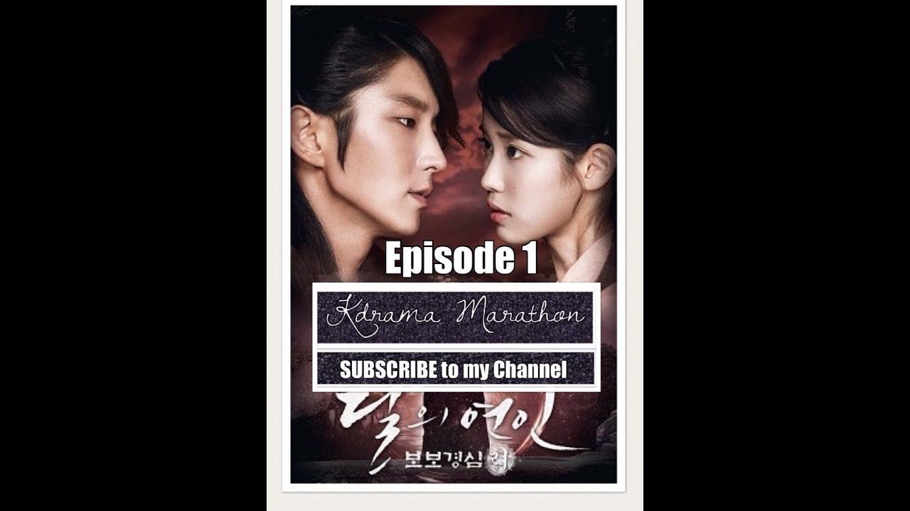 Moon Lovers [Scarlet Ryeo] Episode 1 Eng Sub fanmade | KOREAN DRAMA