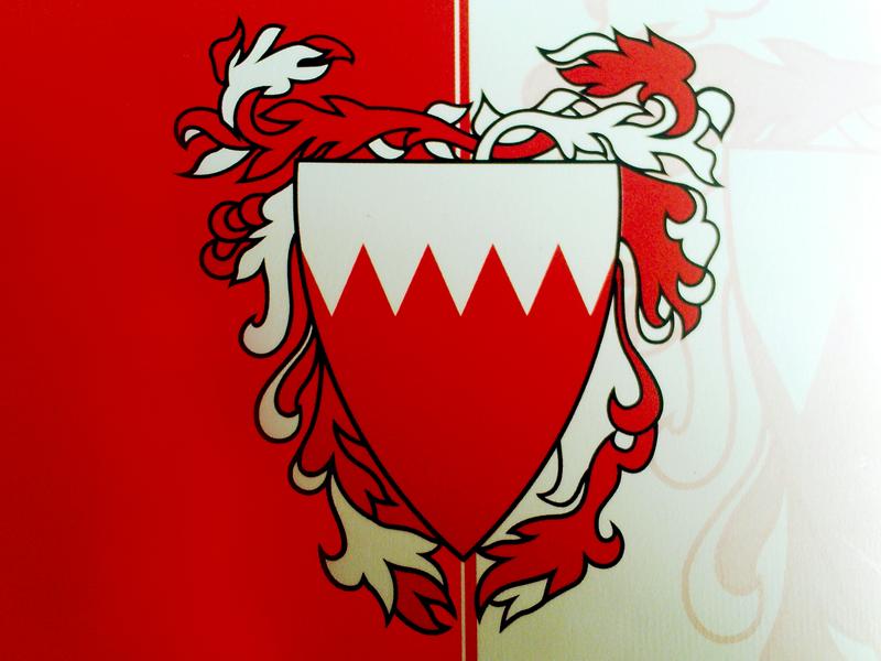 Bahrain Logo Country Flags Logos Canada Flag