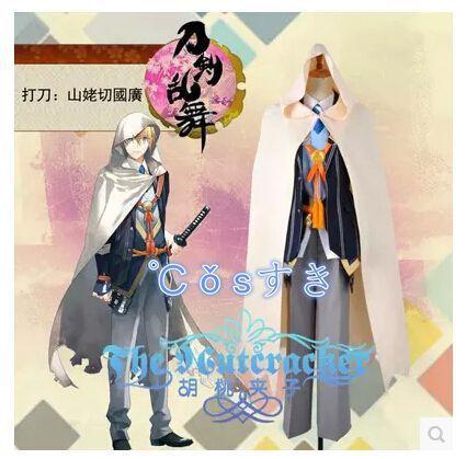 Touken Ranbu Online cosplay costume yamanbagirikunihiro Halloween Party Carnival