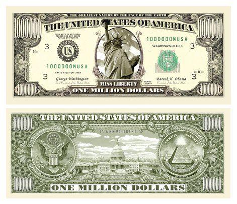 Masonic Million Dollar Bill Set of 100 Freemason