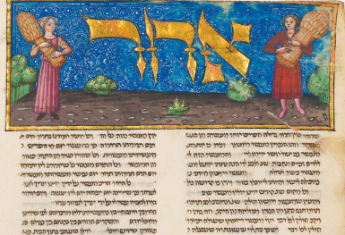 Mishneh Torah, Maimonides, with Hagahot Maimuniyyot and Teshuvot Maimuniyyot, Northern Italy, ca. 1457 - Sotheby's