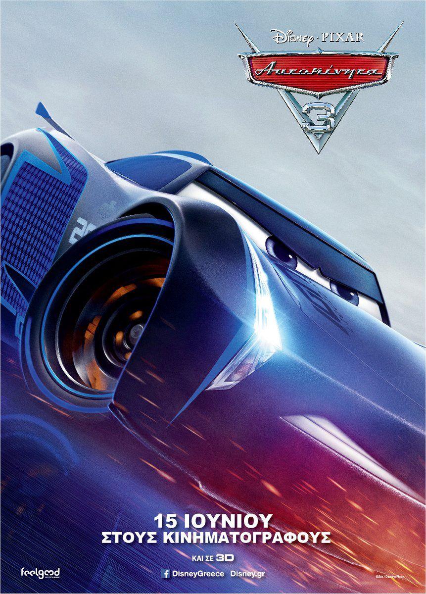 Cars 3 Cars Movie Cars 3 Full Movie Disney Cars