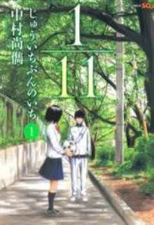 1-11- Juuichi Bun no Ichi Manga Español, 1-11- Juuichi Bun no Ichi Capítulo 10 - Leer Manga en Español gratis en NineManga.com