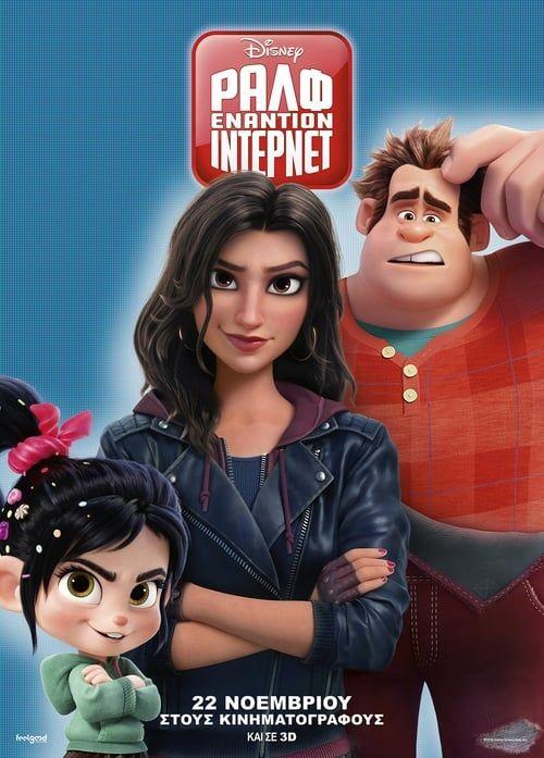 Ralph Breaks The Internet Volledige Film Full Movies Online Free Free Movies Online Full Movies