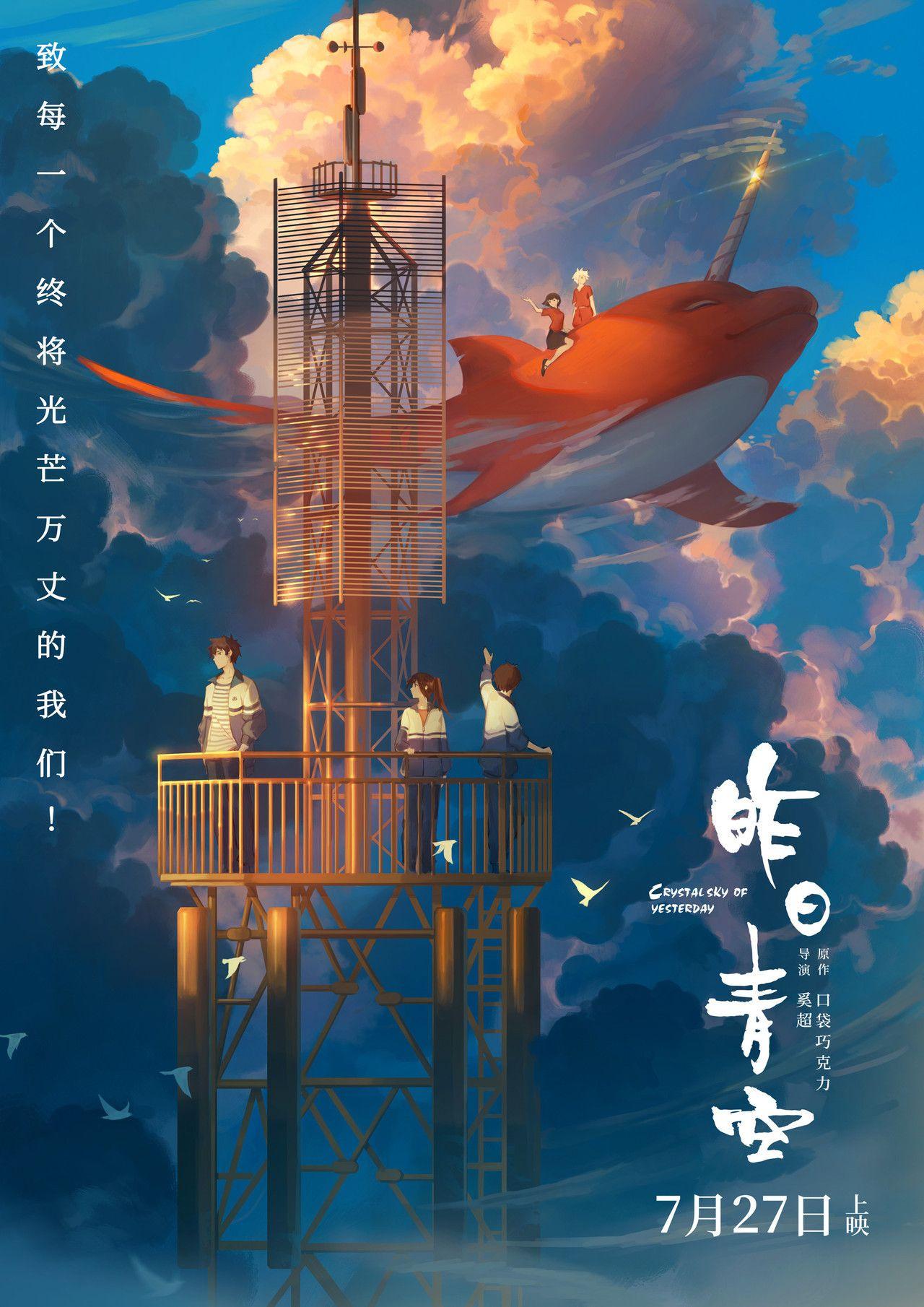Since 2013 Rawr | Anime scenery wallpaper, Best romance ...