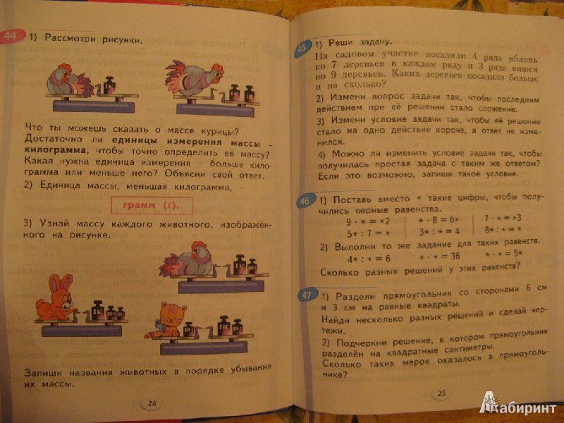 Немецкий язык 5 класс гальскова артемова гаврилова рабочая тетрадь решебник