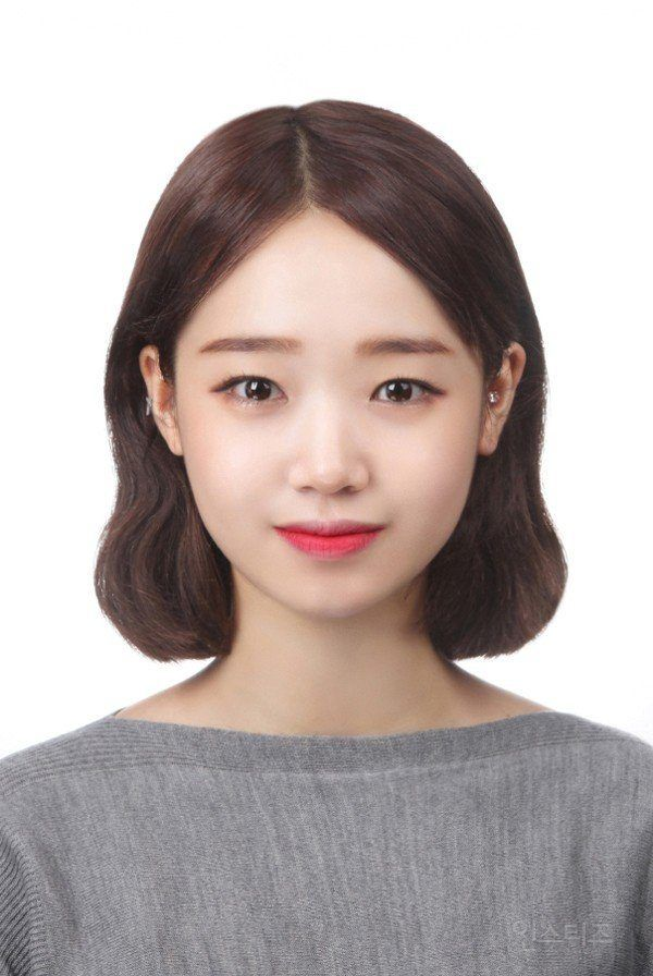 Ioi Ioi Choi Yoojung S Passport Photo Ioi Passport Photo Choi Yoojung