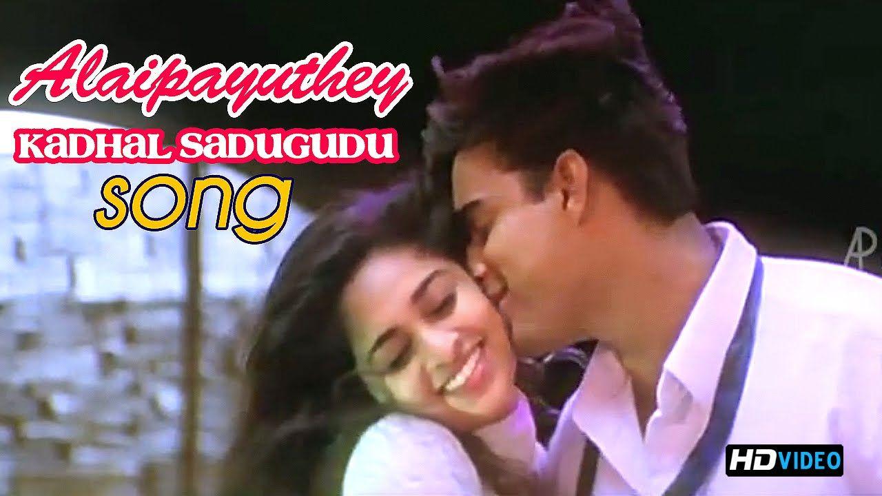 Alaipayuthey Kadhal Sadugudu Song Hd D Songs Tamil Video Songs Movie Songs