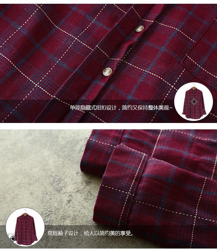 Korean Fashion - Plaid Shirt