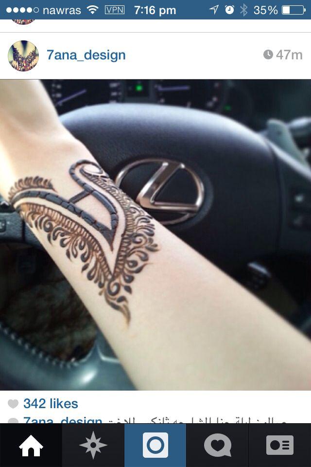 Henna Tattoo Alphabet: Henna Design Around A Letter