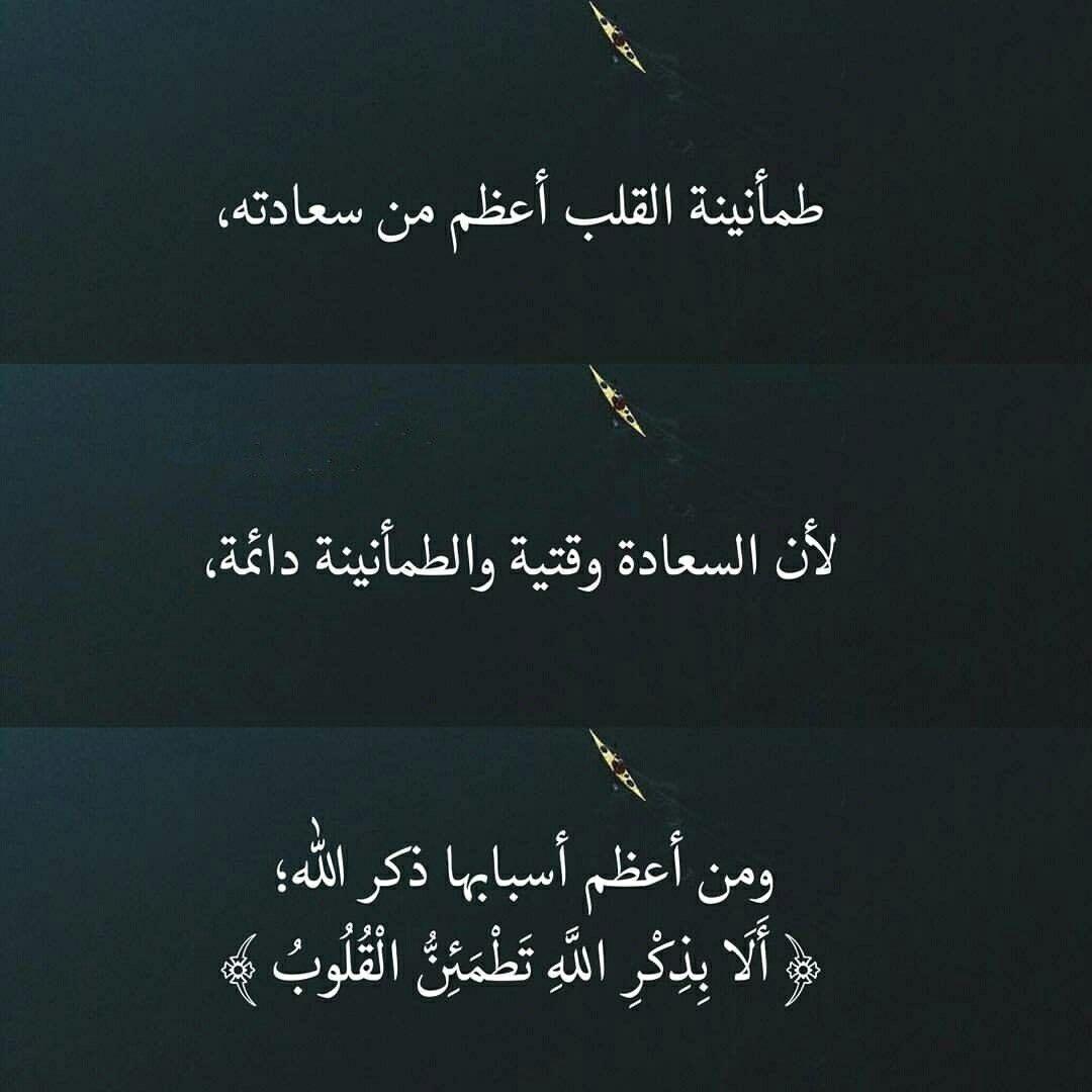 سبحانك لا إله إلا أنت اني كنت من الظالمين H G Quran Quotes Quotes Arabic Quotes